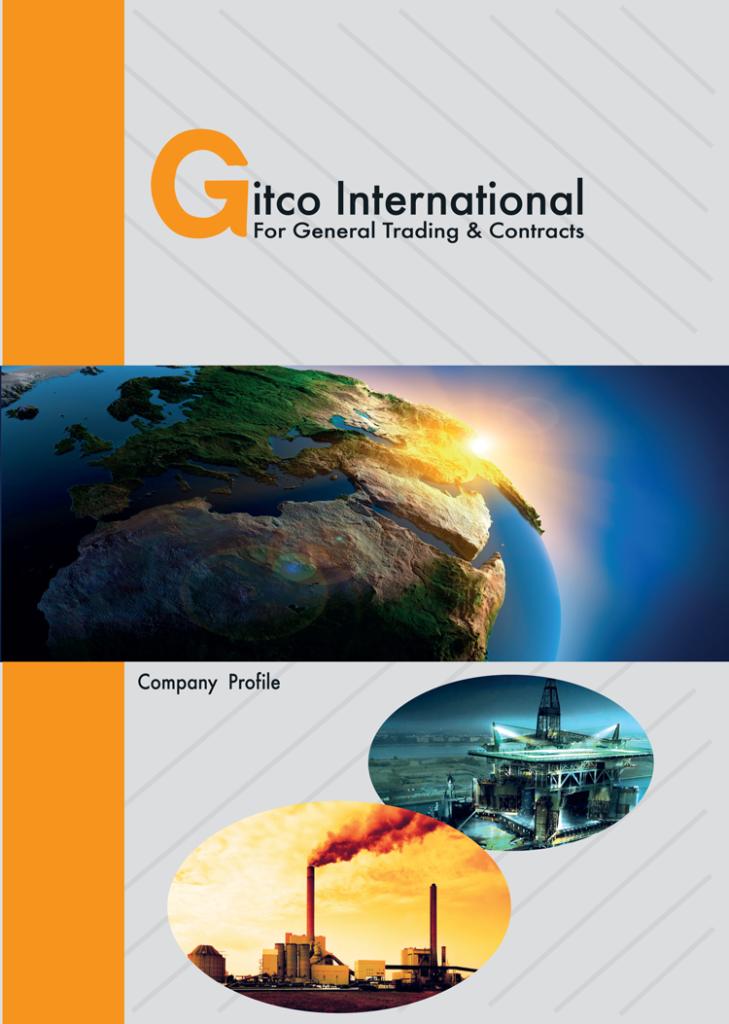 GITCO International